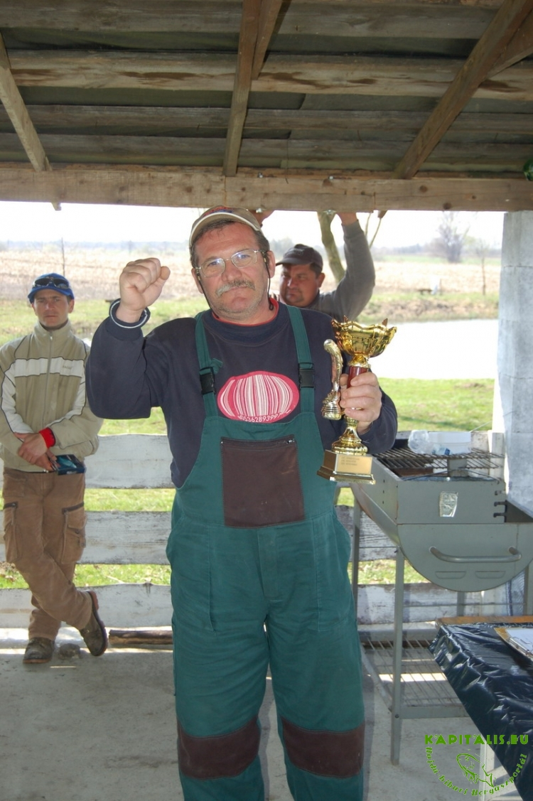 IV. Halkatraz horgászverseny