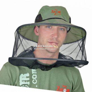 Carp zoom Mosquito szúnyogálló sapka (CZ1512)