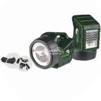 Carp Zoom POWER LED lámpa (cz8205)