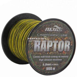 Nevis Raptor 1000 méteres monofil damil