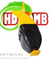 Frenetic HD Bomb etetőrakéta