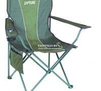 JAF – Karfás holiday plus összecsukható szék