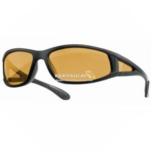 Balzer Polavision Rio Yellow napszemüveg