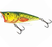 Salmo Pop 6 BB wobbler (Baby Bass)