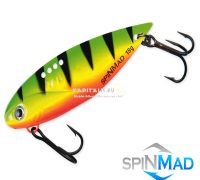 Spinmad King 18g K0612 Blade bait