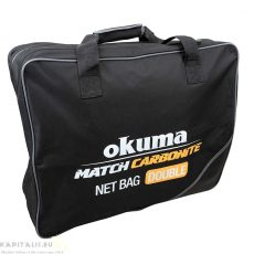 Okuma Match Carbonite kétfakkos merítőfej táska