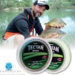 Dam Tectan Hardmono 10m 0,74mm előkezsinór