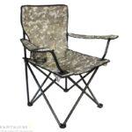 Nevis Camou Kemping szék pohártartóval (8050060)