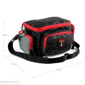 Nevis Reiva pergető táska 28x19x16cm 3 dobozzal (5220-004)