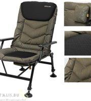Prologic Commander Relax horgász szék
