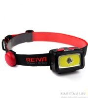 REIVA WRG fejlámpa (zöld fénnyel is)